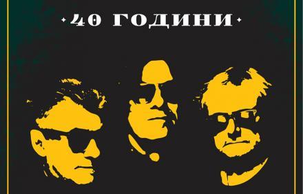 Концертът на Рок иконите FSB с допълнителни количества билети