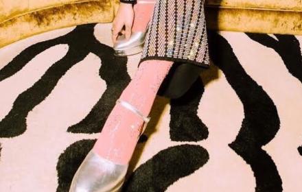 Trend report: Чорапчета