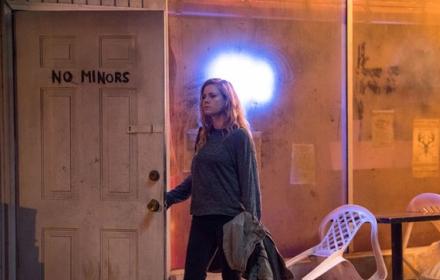 """Ейми Адамс е криминален репортер в новия сериал на HBO """"Sharp Objects"""""""