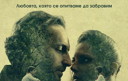 Кино под звездите в парковете на Пловдив