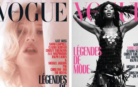 Кейт, Наоми и Кристи са септемврийските момичета за парижкия Vogue