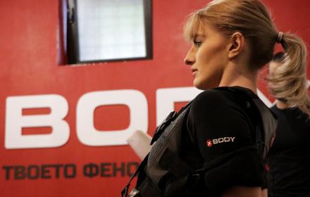 Xbody - тренирай в бъдещето!