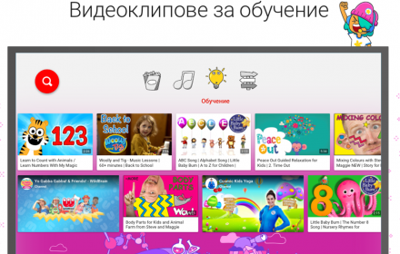 YouTube Kids на български език стартира Google