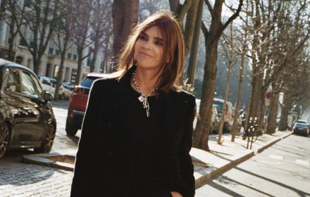 Carine Roitfeld Perfumes: Седемте любовника
