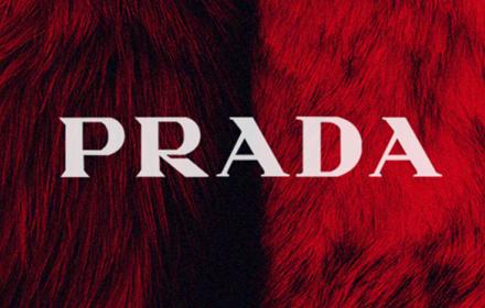 Fur free: От Prada се отказаха от кожите