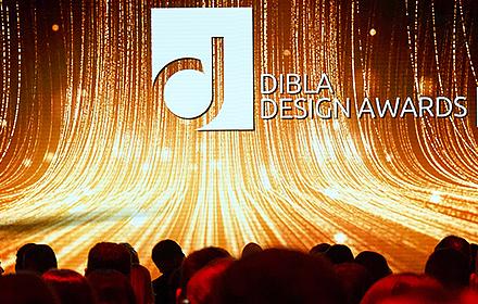 В очакване на Dibla Design Awards 2019
