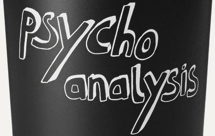 Една Психоанализа за вкъщи?!