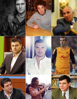 Известните български мъже, които не са това, което бяха