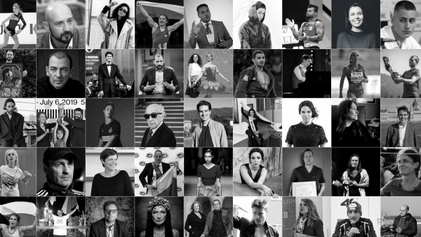 Топ 50 на най-красивите българи за 2019-та година