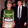 Бившите съпруги на богатите бивши съпрузи - Ивана Тръмп