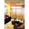 Награда #6: Енциклопедия на цветове и материи за обзавеждане на дома