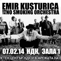 Емир Кустурица и The No Smoking Orchestra с концерт в София