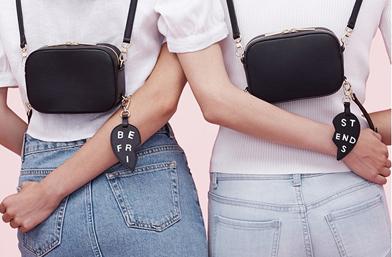 Нов бранд на хоризонта: Сюки Уотърхаус и Pop & Suki