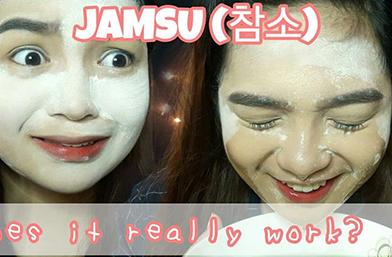 Dare U: Джамсу – из Библията за красота на корейките