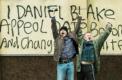 """Носителят на Златна палма """"Аз, Даниел Блейк"""" на 21-ия София Филм Фест!"""