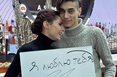 Говори ми за ЛЮБОВ: Ованес Торосян