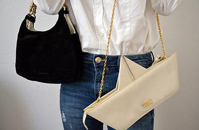 Моден ексхибиционизъм: Малка /не/разхвърляна чантичка