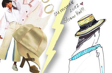 Fashion battle: Шапка на тояга