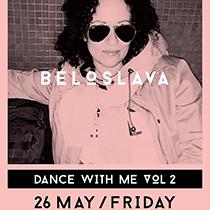 DANCE WITH ME Vol 2. С Белослава