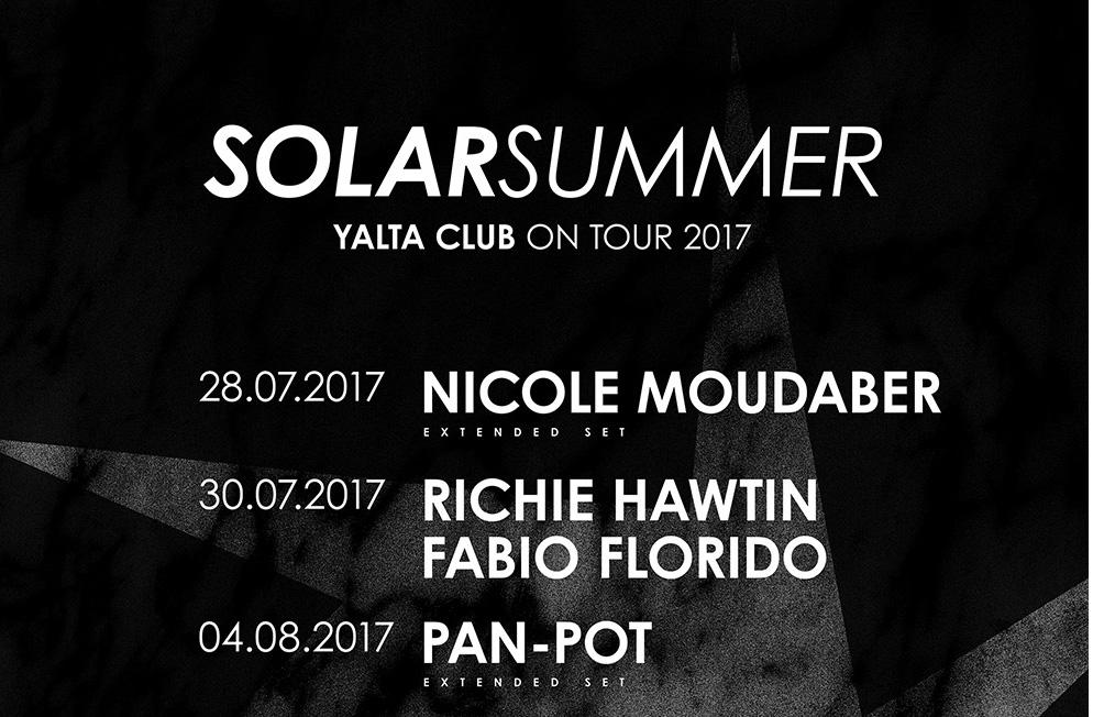Лятото идва! Започва SOLAR Summer 2017