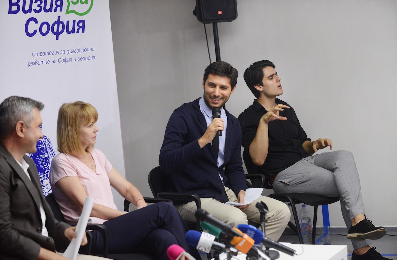 """Стартът на """"Визия за София"""" вече е факт"""