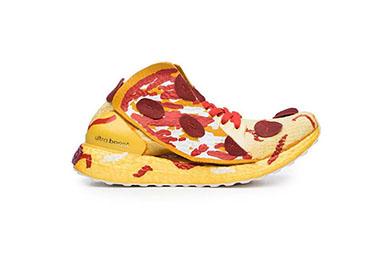 Dare U: Пица на крак