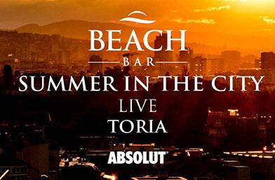 Summer In The City с Toria