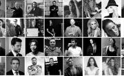АНКЕТА: Гласувай за Най-красивия българин на 2017