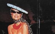 Завръщане в бъдещето: Fiorucci, звездата на 70-те