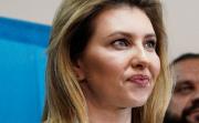 5 неща, които е добре да имаме предвид относно новата първа дама на Украйна