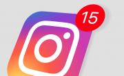 Инстаграм закрива харесванията, какво означава това за инфлуенсърите?