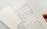 Какво да четем: Модерната класика на Греъм Грийн