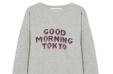 Пуловерът за всеки ден