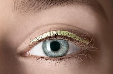 Какво ново: готовата очна линия на Dior