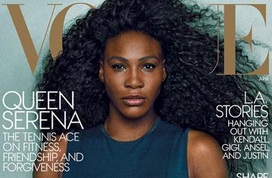 Серина Уилямс - първата чернокожа спортистка сама на корица за Vogue