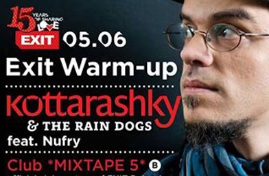 Kottarashky & The Rain Dogs са българската група EXIT