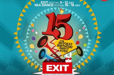 Създай своя собствена мелодия и спечели билет за EXIT