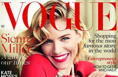 Сиена Милър с 6-та корица за Vogue UK