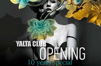 YALTA CLUB честват 10 специални години