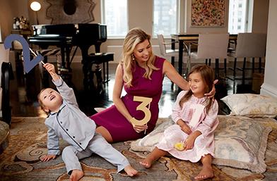 Иванка Тръмп очаква трето дете
