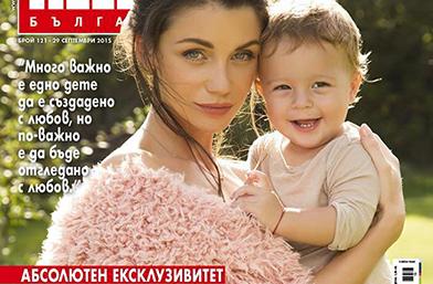 Медиен дебют: Диляна Попова показа сина на Блатечки