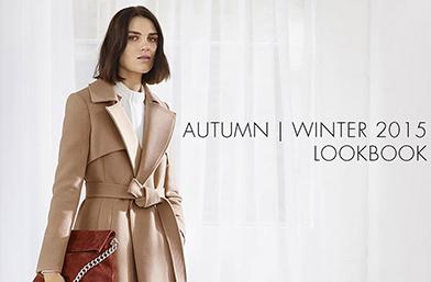 Кой кой е в модата днес: Karen Millen