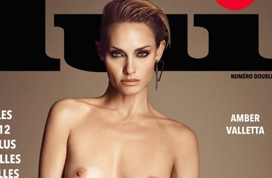 Красота с кауза: 12 голи жени в календара на Lui