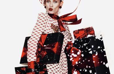 Editors' Choice: На Коледа искам Да ми подарят/Да си подаря