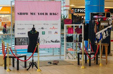 Show me your bag: View Sofia, The Mall и третите страхотни награди!