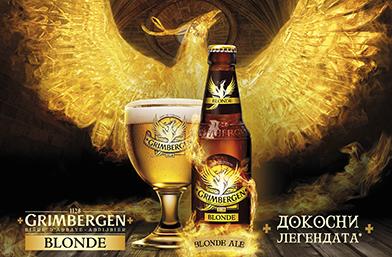 """Пили ли сте белгийска абатска бира? Вече можете, Карлсберг реши да я """"донесе"""" и у нас"""