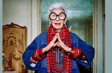 Страхотна баба! 94-годишната Айрис Апфел за Blue Illusion