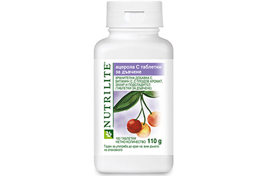 Ударна доза витамин C с вкус на череша