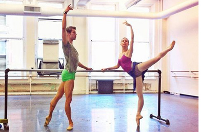 Мини-тренд: Като балерина!