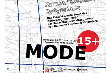 Мода 15+: Изложба на специалност Мода в Берлин